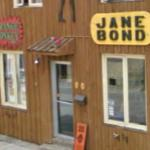 Photo of Jane Bond Cafe