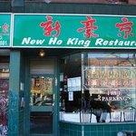 New Ho King Restaurant Photo