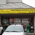 Paradise Vegetarian Noodle House Foto