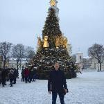 Christmas Tree Kaunas