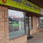 Photo of Chilli Chicken House