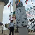 In front of Kuwait Tower