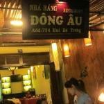 Φωτογραφία: Dong Au Restaurant