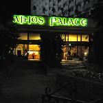 Entrance, Athos Palace, Sept 2012
