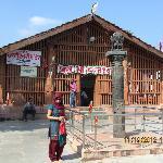 Danteshwari Temple