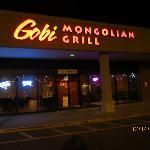 Gobi Mongolian Grill