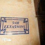 Dar el Yasmine entrance