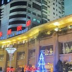 Photo of Xiu Lan Hotel