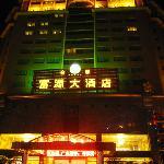ภาพถ่ายของ Jin Yan Fortune Grand Hotel