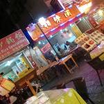 Lao Xia Jiang Claypot Rice