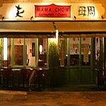 Restaurant Mama Chow