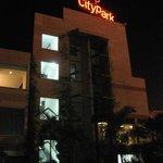 У отеля