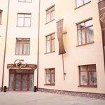 Photo de Hotel Edem