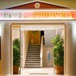 호텔 에피다브리아