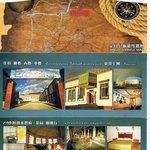 Foto de Tingri Qomolangma Resort