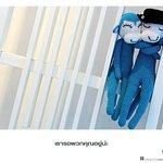Double Blu Monkeys