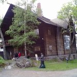 Halosenniemi Museum