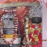Raja Rajeshwari Shri Kheer Bhawani Jee