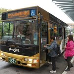 Nagoya loop bus