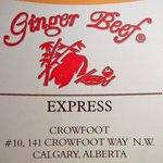Foto van Ginger Beef Express