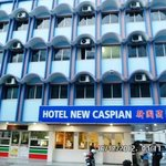 Photo de New Caspian Hotel