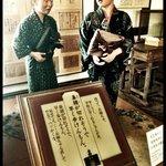 Iwata Old Mitsuke School