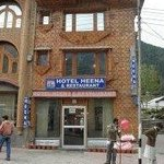 Hotel Heena Exterior