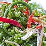 Borneo Salad