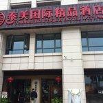 Foto de Taimei Boutique Hotel Int'l
