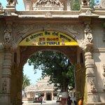 Kolanpaku Jain Temple