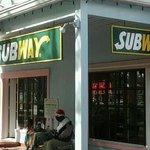 Billede af Subway