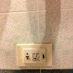 presa elettrica del bagno