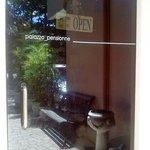 entrance :)