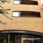 Hotel 1-2-3 Kushiro