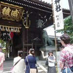 Fukuoka Walking Tour