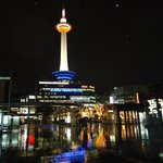 Nearby Kyoto Tower
