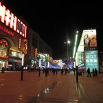 shopping street at hotel's nearby Wangfujing district