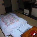 Bed (Futon)