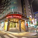 호텔 프린스 서울