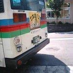 賤ケ岳リフト ~ 木ノ本駅から出ている七本槍バス