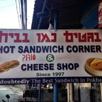 Hot Sandwich Corner sign