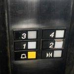 Old elevator!