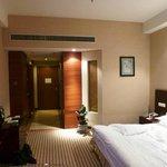 Photo de Zijing Hotel