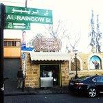 Al-Quds falafel heaven