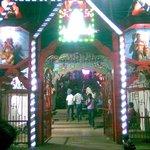 Main Gate of Chandrahasini temple