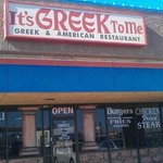 Greek Store Front