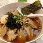 Chicken Ramen - YO Sushi