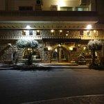 Assaha Lebanese Restaurant - Doha, Qatar