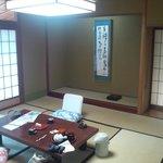 Photo of Kitahachi