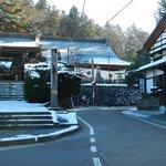 Yamakyu Street View
